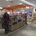 Photos: サンリオギフトゲート タカシマヤゲートタワーモール店