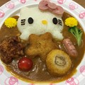 Photos: キティちゃん 華麗なカレー