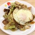 Photos: 肉野菜の鉄板焼き定食