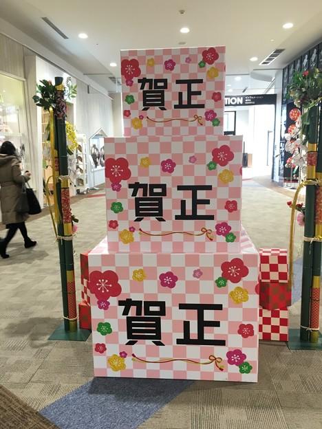 賀正モニュメント イオンモール幕張新都心