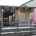Photos: s1547_佐賀大学前郵便局_佐賀県佐賀市