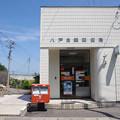 Photos: s2488_八戸白銀郵便局_青森県八戸市