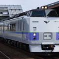 Photos: s2452_キハ183-209他_余市