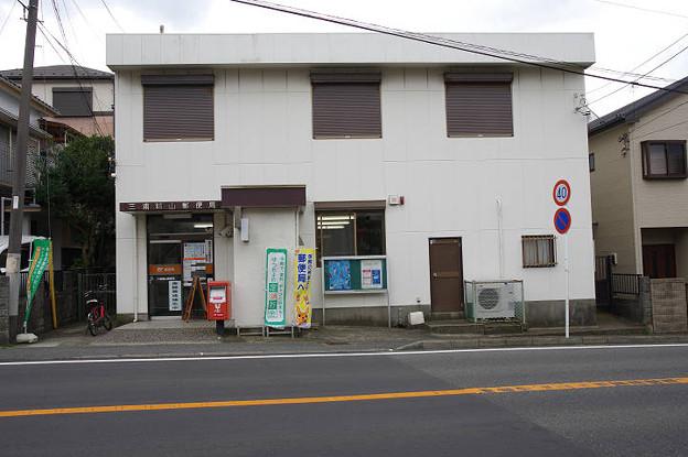 s7197_三浦城山郵便局_神奈川県三浦市