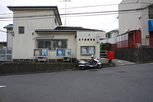 s7241_北下浦郵便局_神奈川県横須賀市