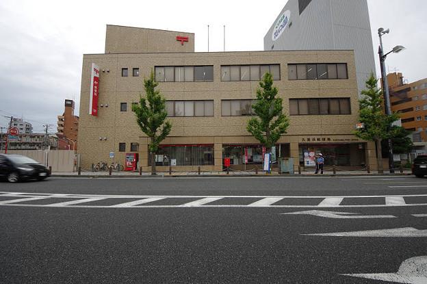 s7260_久里浜郵便局_神奈川県横須賀市
