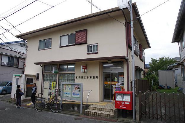 s7270_神奈川三春郵便局_神奈川県横須賀市