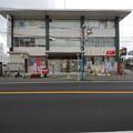 s7362_逗子郵便局_神奈川県逗子市