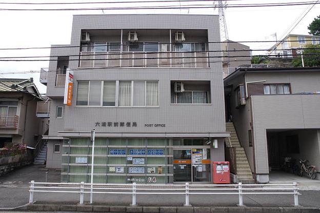 s7447_六浦駅前郵便局_神奈川県横浜市金沢区