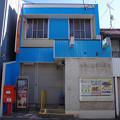 Photos: s8830_中津川駅前郵便局_岐阜県中津川市