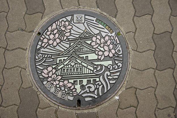 s9724_大阪市マンホール_大正区_カラー