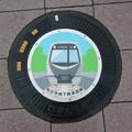 s5237_仙台市マンホール_仙台市地下鉄東西線デザイン