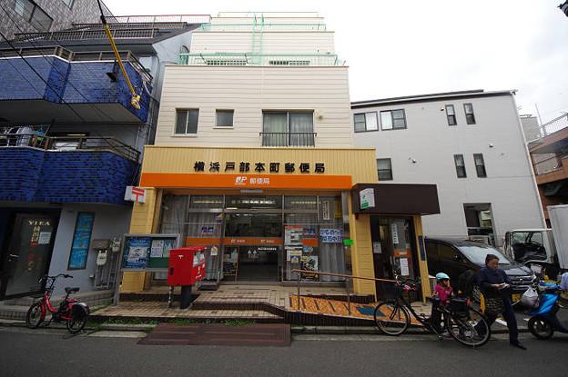 s5626_横浜戸部本町郵便局_神奈川県横浜市西区
