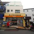 Photos: s5626_横浜戸部本町郵便局_神奈川県横浜市西区