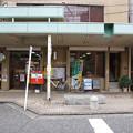 Photos: s5628_横浜藤棚郵便局_神奈川県横浜市西区