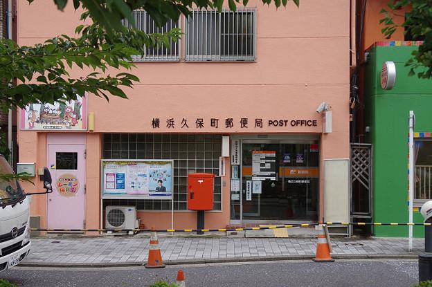s5630_横浜久保町郵便局_神奈川県横浜市西区