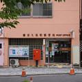 Photos: s5630_横浜久保町郵便局_神奈川県横浜市西区