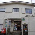 Photos: s5632_横浜霞ヶ丘郵便局_神奈川県横浜市西区