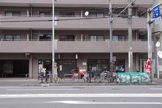s5638_横浜浦舟郵便局_神奈川県横浜市南区