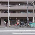 Photos: s5638_横浜浦舟郵便局_神奈川県横浜市南区