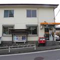 Photos: s5656_横浜六ッ川郵便局_神奈川県横浜市南区