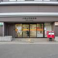 s8806_六郷土手郵便局_東京都大田区