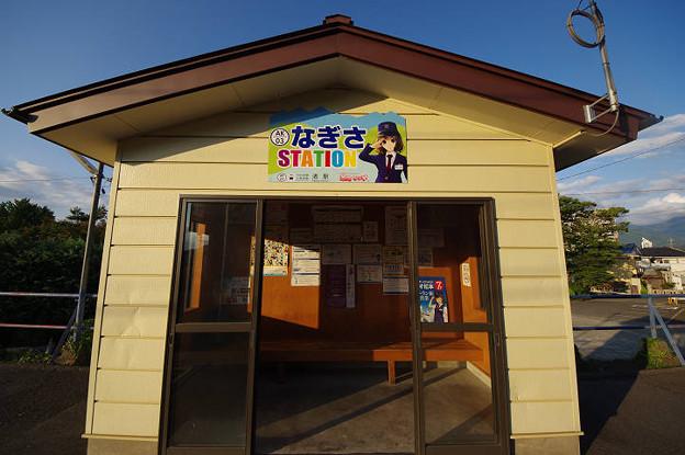 Photos: s6465_渚駅_長野県松本市_アルピコ交通