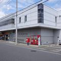 Photos: s1116_上野原郵便局_山梨県上野原市