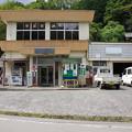 Photos: s1125_甲東簡易郵便局_山梨県上野原市_JAクレイン甲東支店内