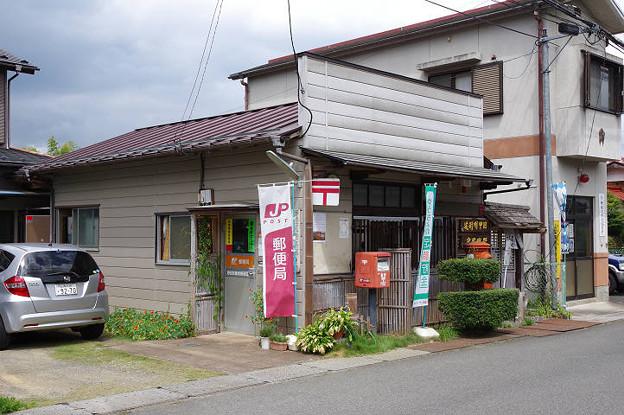 Photos: s1126_野田尻簡易郵便局_山梨県上野原市