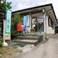 Photos: s1132_大目郵便局_山梨県上野原市