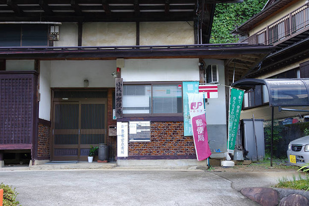 s1145_小沢簡易郵便局_山梨県大月市