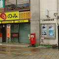 Photos: s1651_上田駅前郵便局_長野県上田市