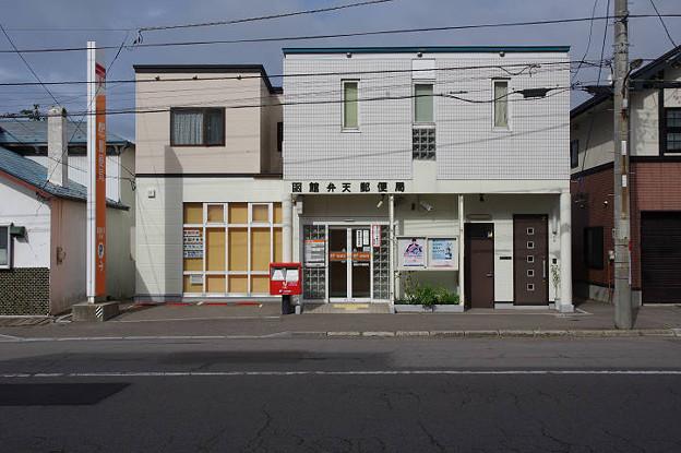 s2565_函館弁天郵便局_北海道函館市