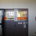 Photos: s4096_上津深江簡易郵便局_熊本県天草郡苓北町_苓北商工会内