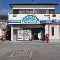 Photos: s4102_通詞島簡易郵便局_熊本県天草市