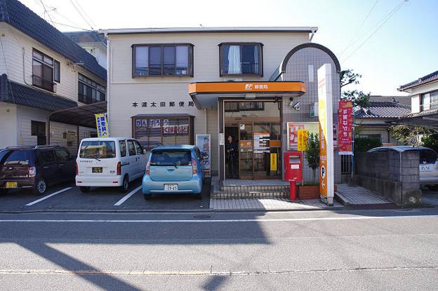 s4137_本渡太田郵便局_熊本県天草市