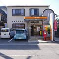 Photos: s4137_本渡太田郵便局_熊本県天草市