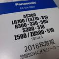 P1190616