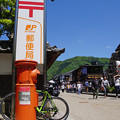 Photos: 観光地のポスト