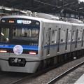 京急本線 エアポート急行羽田空港行 RIMG3496