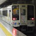 Photos: 東武伊勢崎線 回送 RIMG3546