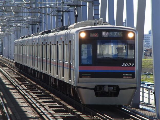 Photos: 京成本線 普通うすい行 RIMG3608