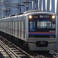 写真: 京成本線 普通うすい行 RIMG3608