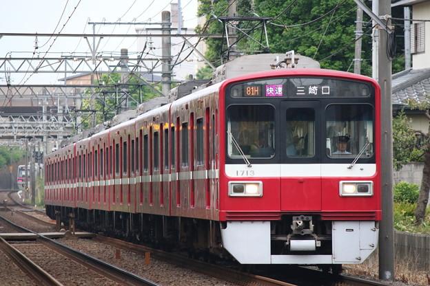 京急1500形 1713F
