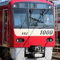 写真: 京急新1000形 1185F(KEIKYU表示)