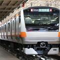 写真: 中央線E233系0番台 T21編成(特別快速表示)