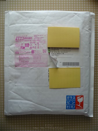 140701-THE ALFEE PM特典DVD3 (1)