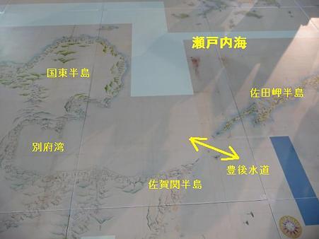 090602-伊能図 四国改