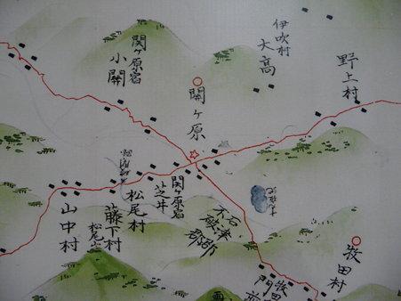 090602-伊能図 東海 (6)